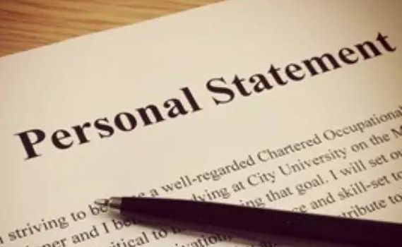personal statement paper and pen